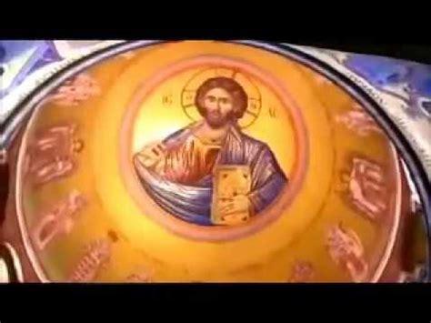 Händel: Der Messias Highlights - Colin Davis Songs